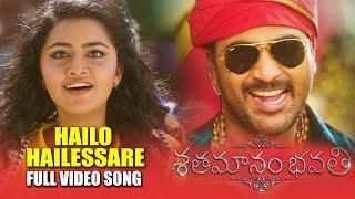 Hailo Hailessare Full Video Song - Shatamanam Bhavati | Sharwanand, Anupama - DILRAJU