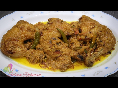 ঝাল রোস্ট || শাহী মুরগির রোস্ট || Spicy Chief Roast || Special Roast || R# 149