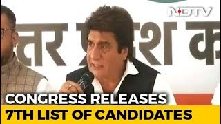 Congress Names 35 More Candidates, Raj Babbar Gets Fatehpur Sikri - NDTV