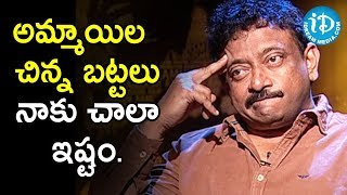 I Like The Women To See In Short Dress - Director Ram Gopal Varma | Ramuism 2nd Dose - IDREAMMOVIES
