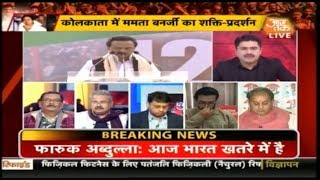 Opposition Up In Arms Against EVMs Again, Calls It Chor Machine! - AAJTAKTV