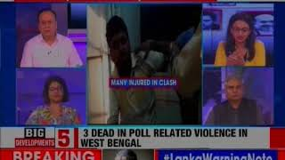 Elections 2019, Crude Bomb Hurlings: Congress-TMC clashes, 3 dead in West Bengal - NEWSXLIVE