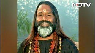 रेप के आरोप में फंसा दाती महाराज आज सरेंडर कर सकता है - NDTVINDIA