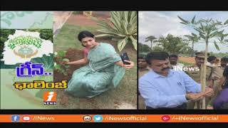 Civil Servants Initiative Green India Challenge As Part of Haritha Haram in Telangana | iNews - INEWS