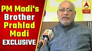 PM Modi's younger brother Prahlad Modi shares childhood memories - ABPNEWSTV