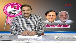 MP KK Speaks Over TRS Manifesto Committee Meet | Telangana Bhavan | CVR NEWS - CVRNEWSOFFICIAL