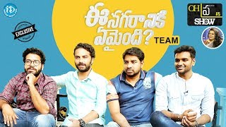 "#EeNagaranikiEmaindi Movie Team Exclusive Interview || Oh""Pra"" Show #5 - IDREAMMOVIES"