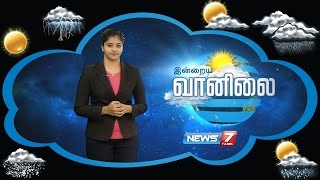 Weather Forecast 25-09-2016 – News7 Tamil Show