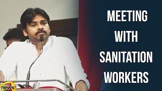 Pawan Kalyan Meeting with Sanitation workers in Peddapuram | Pawan Kalyan Latest Speech | MangoNews - MANGONEWS