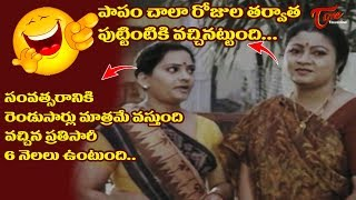 Samsarala Mechanic Comedy Scenes Back To Back | Dasari Narayana |  Telugu Funny Videos | NavvulaTV - NAVVULATV