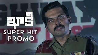 Khakee Movie Super Hit Promo | Karthi | Rakul Preet Singh | TFPC - TFPC