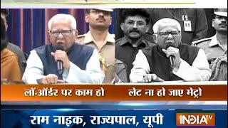 Ram Naik advice to UP CM Akhilesh Yadav - INDIATV