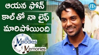 That Phone Call Changed My Life - Sweekar Agasthi || Melodies And Memories - IDREAMMOVIES