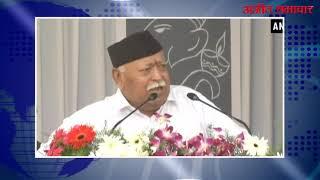 RSS के प्रमुख मोहन भागवत का सबरीमाला मंदिर मामले पर बड़ा बयान