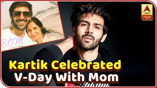 Kartik Aaryan to celebrate Valentine's Day with mother - ABPNEWSTV