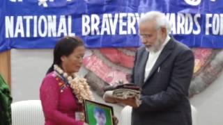 24 Jan, 2015 - Indian PM Modi confers bravery awards to children - ANIINDIAFILE