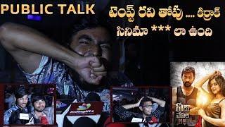 Yedu Chepala Katha Movie Public Talk | Bigg Boss Bhanu Sree | Abhishek Reddy | Suneel Kumar - IGTELUGU