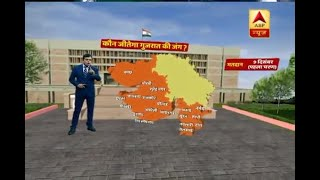 Gujarat Elections: Last day to file nominations for phase 1, Know all about 89 seats - ABPNEWSTV