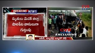CVR Exclusive : Container Lorry hits Sabarimala Devotees Vehicle | CVR News - CVRNEWSOFFICIAL