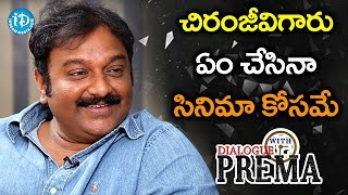 VV Vinayak About Chiranjeevi || #KhaidiNo150 || Dialogue With Prema - IDREAMMOVIES
