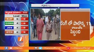 Counting Begins For Karnataka Assembly Election Results   High Security At Counting Centers   iNews - INEWS