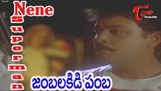 Jamba Lakidi Pamba Movie Songs | Nene Superman Video Song | Naresh, Aamani - TELUGUONE