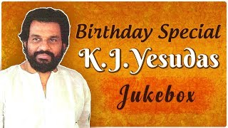 KJ Yesudas Superhit Evergreen Telugu Songs | Birthday Special Songs - RAJSHRITELUGU