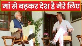 Actor Akshay Kumar, PM Narendra Modi Interview अक्षय कुमार ने पत्रकार बनकर लिया मोदी का इंटरव्यू - ITVNEWSINDIA
