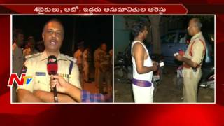 Special Party Police Conducts Cordon Search Operation in Tirupati || Independence Day || NTV - NTVTELUGUHD