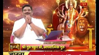 GuruJi With Pawan Sinha: PUT THIS UP on your house door for better money - ABPNEWSTV