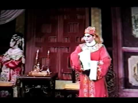 粤劇 怨笛雙吹  羅家寶 羅艷卿 龍貫天 cantonese opera