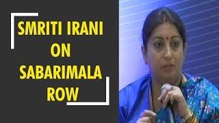 Smriti Irani on Sabarimala: 'Will you carry napkin seeped with menstrual blood to friend's house?' - ZEENEWS