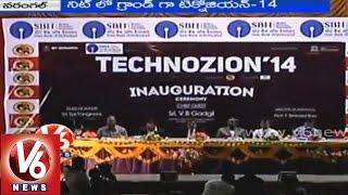 'Technozion 2014' annual technical symposium at NIT Warangal - V6NEWSTELUGU