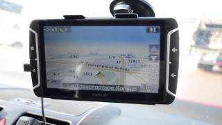Explay GPS PN 970