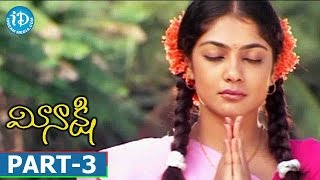 Meenakshi Full Movie Part 3 || Kamalini Mukherjee, Rajeev Kanakala || T Prabhakar || Prabhu - IDREAMMOVIES