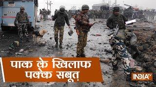 पाकिस्तान के खिलाफ पुलवामा आतंकी हमले के खिलाफ मिले पक्के सबूत, लाल ईको कार से धमाका - INDIATV