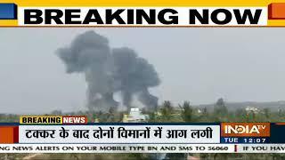 Bengaluru Airshow Accident: 2 Surya Kiran Aircrafts Collide Mid-Air, Both Pilots Evacuate Safely - INDIATV