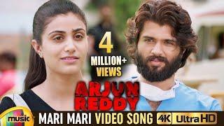 Arjun Reddy Full Video Songs | Mari Mari Full Video Song 4K | Vijay Deverakonda | Jia Sharma - MANGOMUSIC