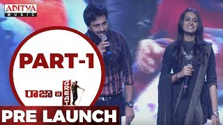 Raja The Great Pre Release Live Part- 1 | RaviTeja, Mehreen, Sai Kartheek, Anil Ravipudi - ADITYAMUSIC
