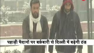 J&K: Srinagar experiences heavy snowfall - ZEENEWS