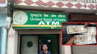 ATM dispenses fake notes in Bareilly, complaints registered - TIMESOFINDIACHANNEL