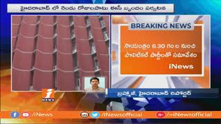 Central ECI To Meet Political Parties and Officials on Early Elections in Telangana | iNews - INEWS