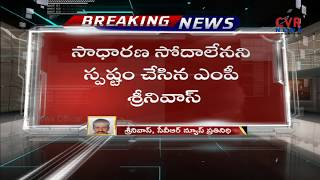 ACB Raids On Khammam MP Ponguleti Srinivas Reddy Residences | CVR News - CVRNEWSOFFICIAL