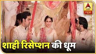 After the regal wedding of Isha & Anand, Ambanis to host reception at Jio Garden - ABPNEWSTV