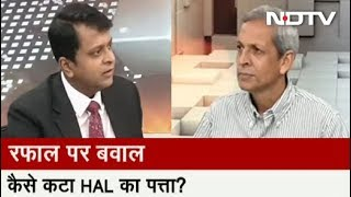 Simple Samachar: Is HAL Not Capable of Assembling Rafale Jets For India? - NDTV