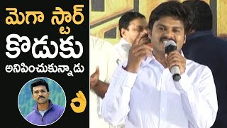 Sapthagiri Fantastic Words About Mega Power Star Ram Charan Tej | Sapthagiri LLB | TFPC - TFPC