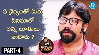 Sandeep Reddy Exclusive Interview Part #4 | Frankly With TNR || Talking Movies With iDream - IDREAMMOVIES