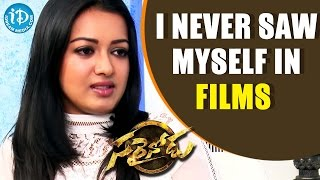I Never Saw Myself In Films - Catherine Tresa || Talking Movies with iDream - IDREAMMOVIES