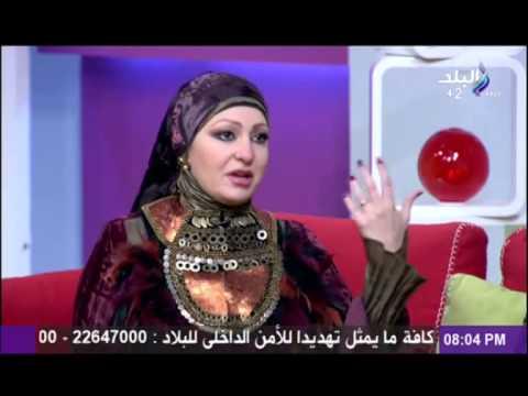 Amira Bahaa @ Sada ElBalad  أميرة بهاء على قناة صدى البلد
