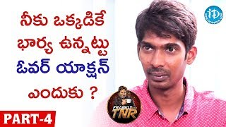Actor Dhanraj Exclusive Interview - Part - 4 || Frankly With TNR || Talking Movies with iDream - IDREAMMOVIES